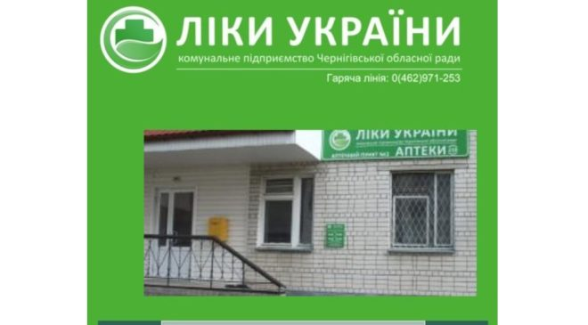 Заява фракції «Наш край» у Чернігівській обласній раді