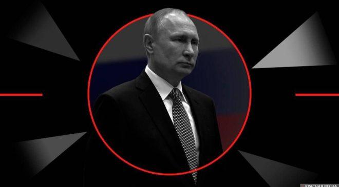 Путин — миссия невыполнима: пенсионная реформа не даст