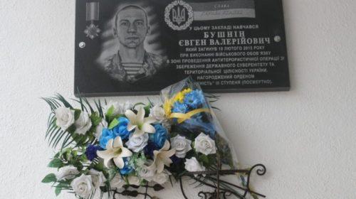 Провели спортивні змагання на честь загиблого українського воїна