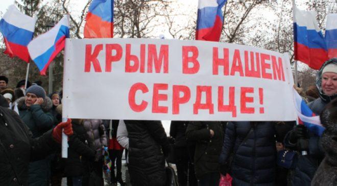 Большинство россиян уже не считают Крым полезным для РФ