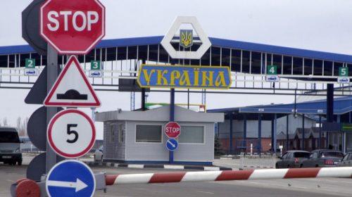 Ситуація на північному українсько-російському кордоні
