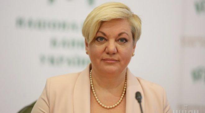 Гонтарєва: вимоги Коломойського щодо $2 млрд – необґрунтовані
