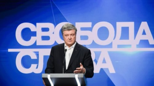Владі Петра Порошенка вдалося зупинити піке