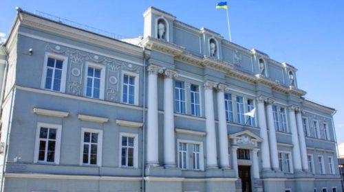Орендуватимуть земельні ділянки у Чернігові — лише через укціон