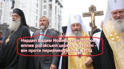 Антиукраїнське рішення суду експерти називають «реваншом»