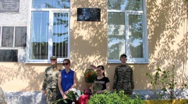 Меморіальну дошку морському піхотинцю відкрили на Чернігівщині