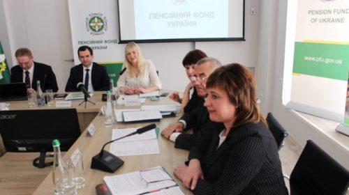 Електронні послуги запровадили в Пенсійному фонді України
