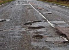 Нардеп розповів, хто будуватиме дороги на Чернігівщині
