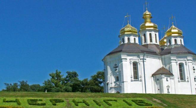 Законність виділення землі біля знаменитої у Чернігові церкви перевірить прокуратура