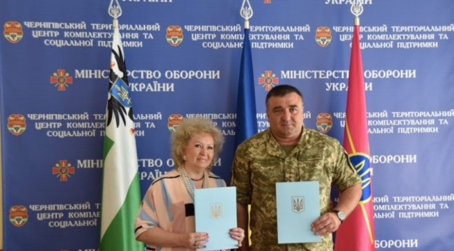 Дві установи підписали меморандум про «реабілітаційну» співпрацю