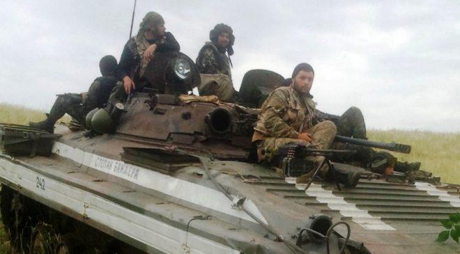 Цього дня українські військові взяли під контроль 248 км кордону