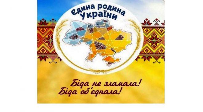 Грошову допомогу отримали батьки загиблих на Донбасі синів