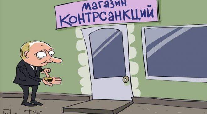 Россия и Евросоюз договорились уничтожить доллар США