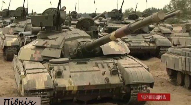 Військові заснували окремий танковий батальйон на півночі України