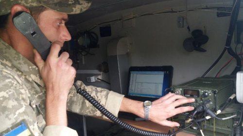 Кращих зв'язківців визначили в оперативному командуванні «Північ»