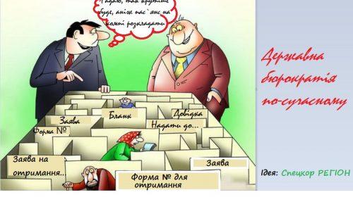 Про здирство державних інституцій — у зверненні Героя України