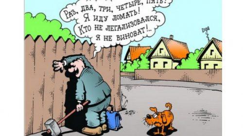 Припинити паливний терор зажадали депутати Чернігівщини