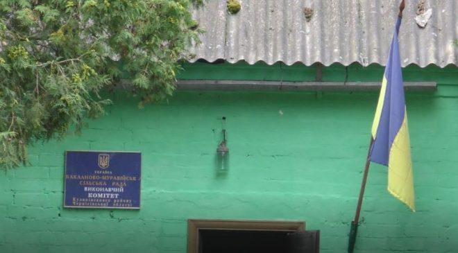 Земельні аукціони: скандали на Чернігівщині. Відео
