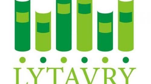 Втретє пройде масштабнийлітературний фестиваль «Lуtavrу»