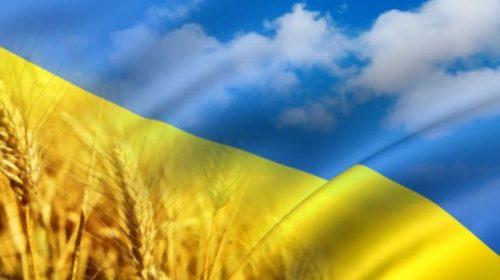 Головна бібліотека Чернігівщини запрошує на заходи