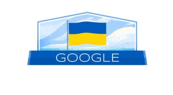 Пошукова система Google продемонструвала кольори України