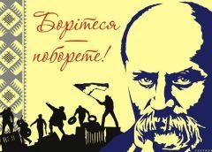Орден Тараса Шевченка хочуть заснувати в Україні