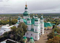 Автори створили нову пісню про Чернігів