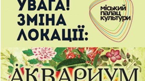 Вічна музика і поезія Бориса Гребенщікова — у Чернігові!