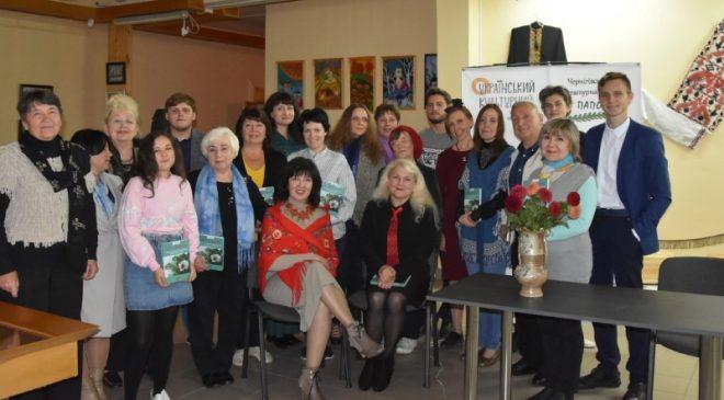 У Чернігові представили збірку творів учасників літературної школи