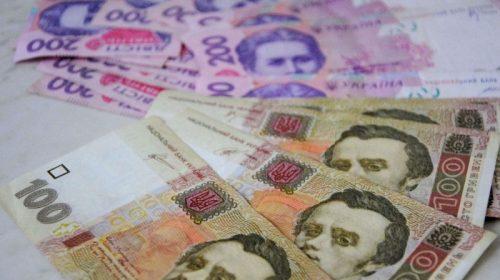 Фонд призупинив виплати матеріального забезпечення