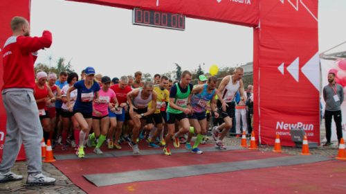 4 000 бігунів взяли участь у «Чернігів Нова Пошта Напівмарафон»