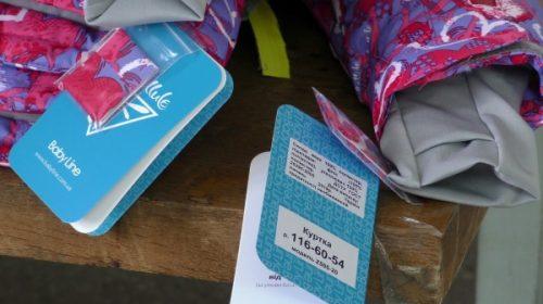 У Чернігові відбувся випуск інноваційної школи швейної майстерності