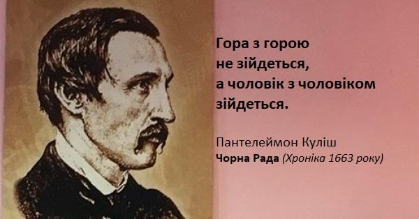 Могутній майстер української мови і благородний поет