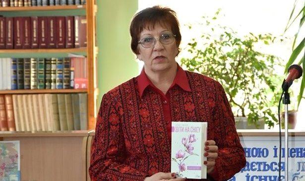 Невигадані історії від Володимира Лиса та Надії Гуменюк