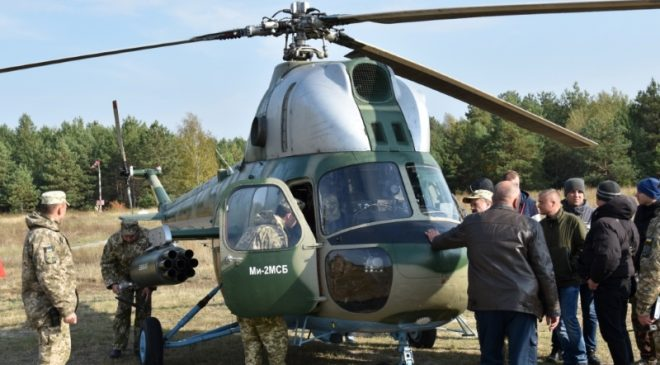 Випробування «Бар'єр-В»: в перспективі — апробація і на Мі-24