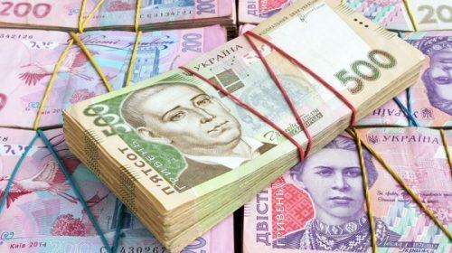 У першій декаді жовтня долар подорожчав на 70 коп. Що сталося?
