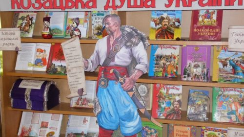 Конференція «Бібліотечне краєзнавство» відбулась у Чернігові