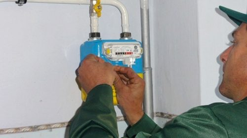 Щодо встановлення вузлів обліку газу. З перших вуст