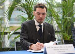 За три роки в Україні обіцяють побудувати європейські дороги