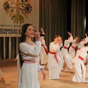 Чернігівські діти розвивають природні таланти на сцені