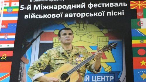 Пісня – як зброя деснянських військових