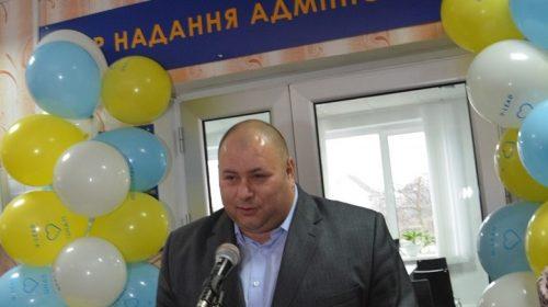 Центр надання адміністративних послуг відкрили у Вертіївській ОТГ