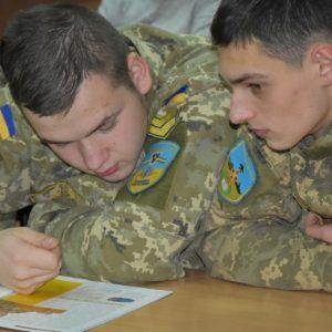 До Дня Збройних сил України представили книги