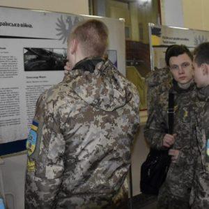 Від борців за волю – до захисників України. Виставка