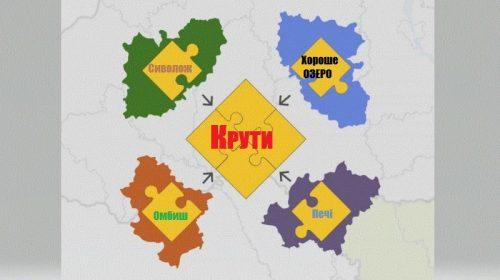 Громади сусідських з Крутами сіл воюють за створення ОТГ