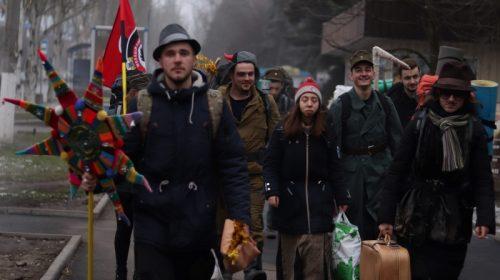 Молодь з повстанським вертепом крокувала на Донбасі