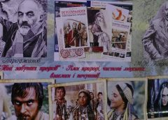 Українське романтичне світосприйняття: Коцюбинський і Параджанов