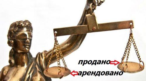 Сліпа Феміда Чернігівського окружного адмінсуду прирекла на погибель профосвіту