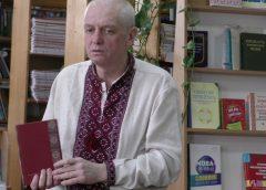 Письменник Сергій Дзюба зустрівся зі своїми читачами