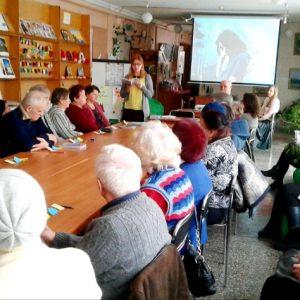 «Літературна вітальня» у Ніжині зустріла авторку нових книг